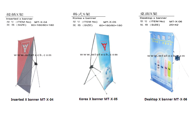 Portable X Banner Stands