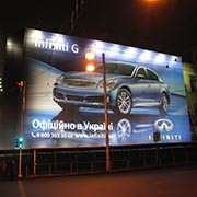Vehicle Outdoor Billboard, Eco Solvent Printer Printing Sample!MT Digital Industry - Eco Solvent Printer, Solvent Printer, UV Printer, Digital Textile Printer Manufacturer & Supplier!