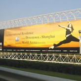 Outdoor Banner Promotion Billboard, Eco Solvent Printer Printing Sample!MT Digital Industry - Eco Solvent Printer, Solvent Printer, UV Printer, Digital Textile Printer Manufacturer & Supplier!