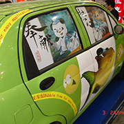 Vehicle Wrapping, Eco Solvent Printer Printing Sample!MT Digital Industry - Eco Solvent Printer, Solvent Printer, UV Printer, Digital Textile Printer Manufacturer & Supplier!
