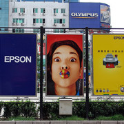 Billboard Poster Light Box Printing 2
