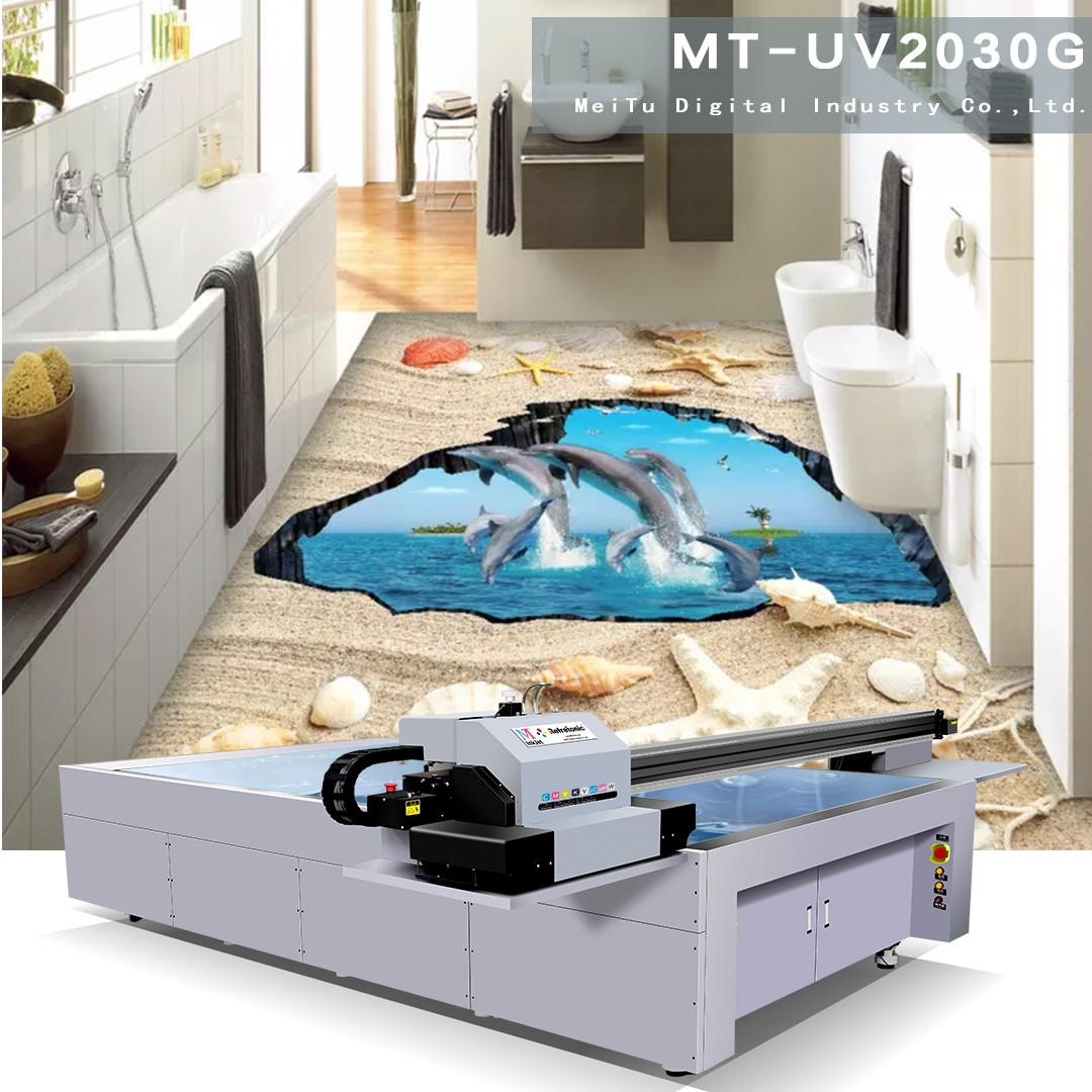 Ricoh UV Flatbed Printer MT-2030G Catalogue