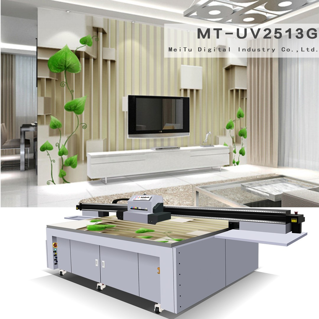 Ricoh UV Flatbed Printer MT-2513G Catalogue