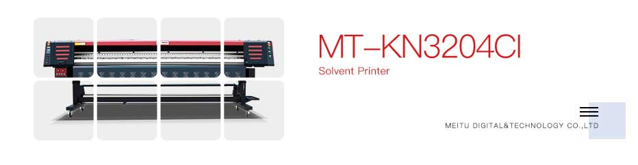 Large Format Solvent Printer